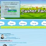 casherfarm