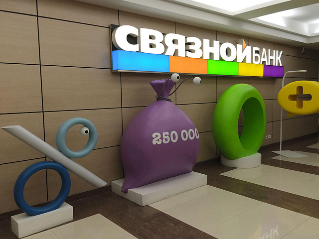 связной банк 1
