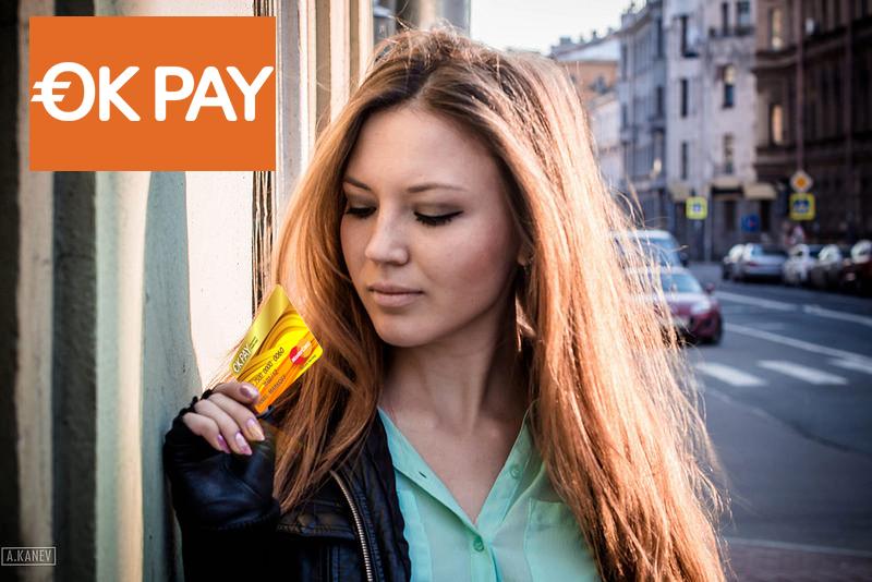 Okpay card