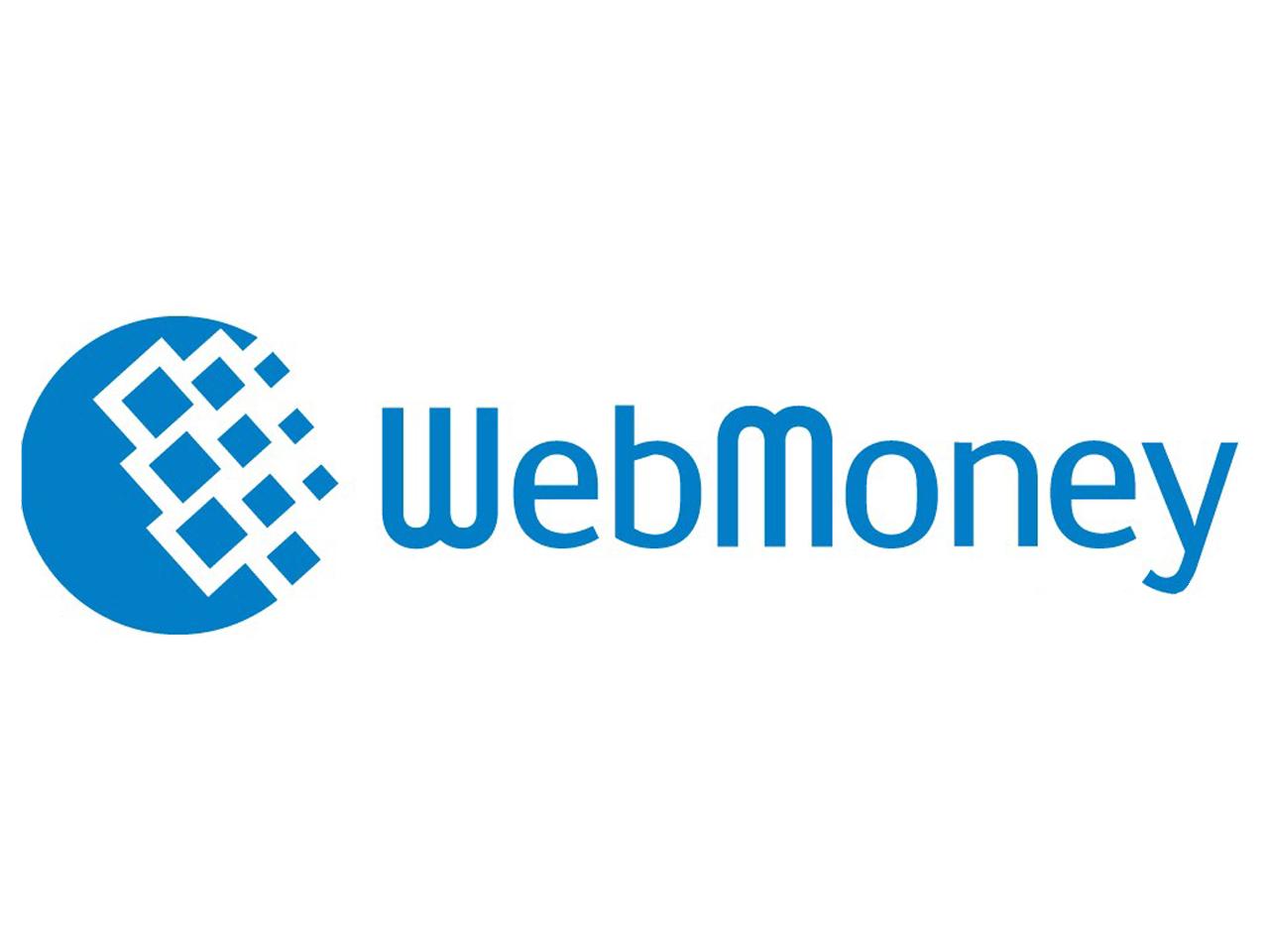 webmoney deutsch