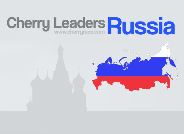 cherry аукцион россия