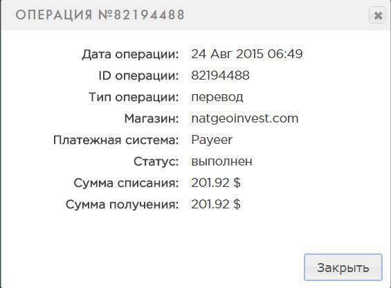 natgeo deposit 1