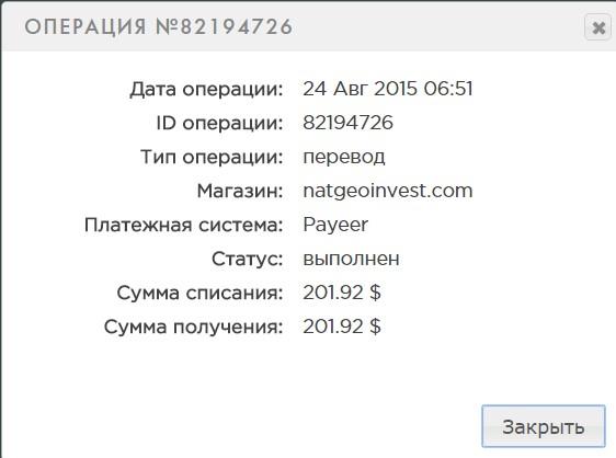 natgeo deposit 2