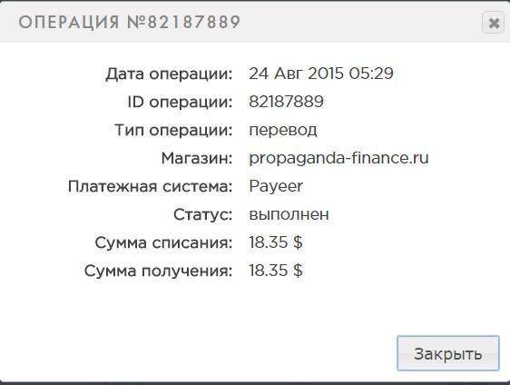 propaganda-finance