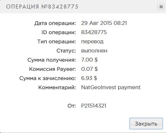 nat geo paying 1