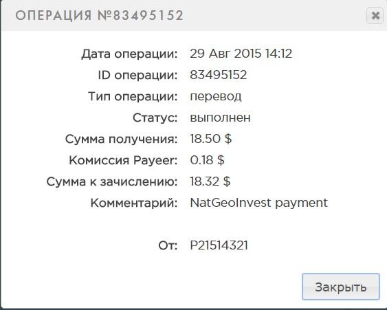 nat geo paying 2