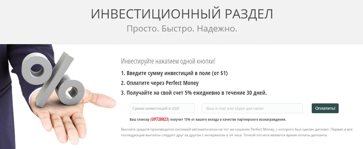 фывцуа43