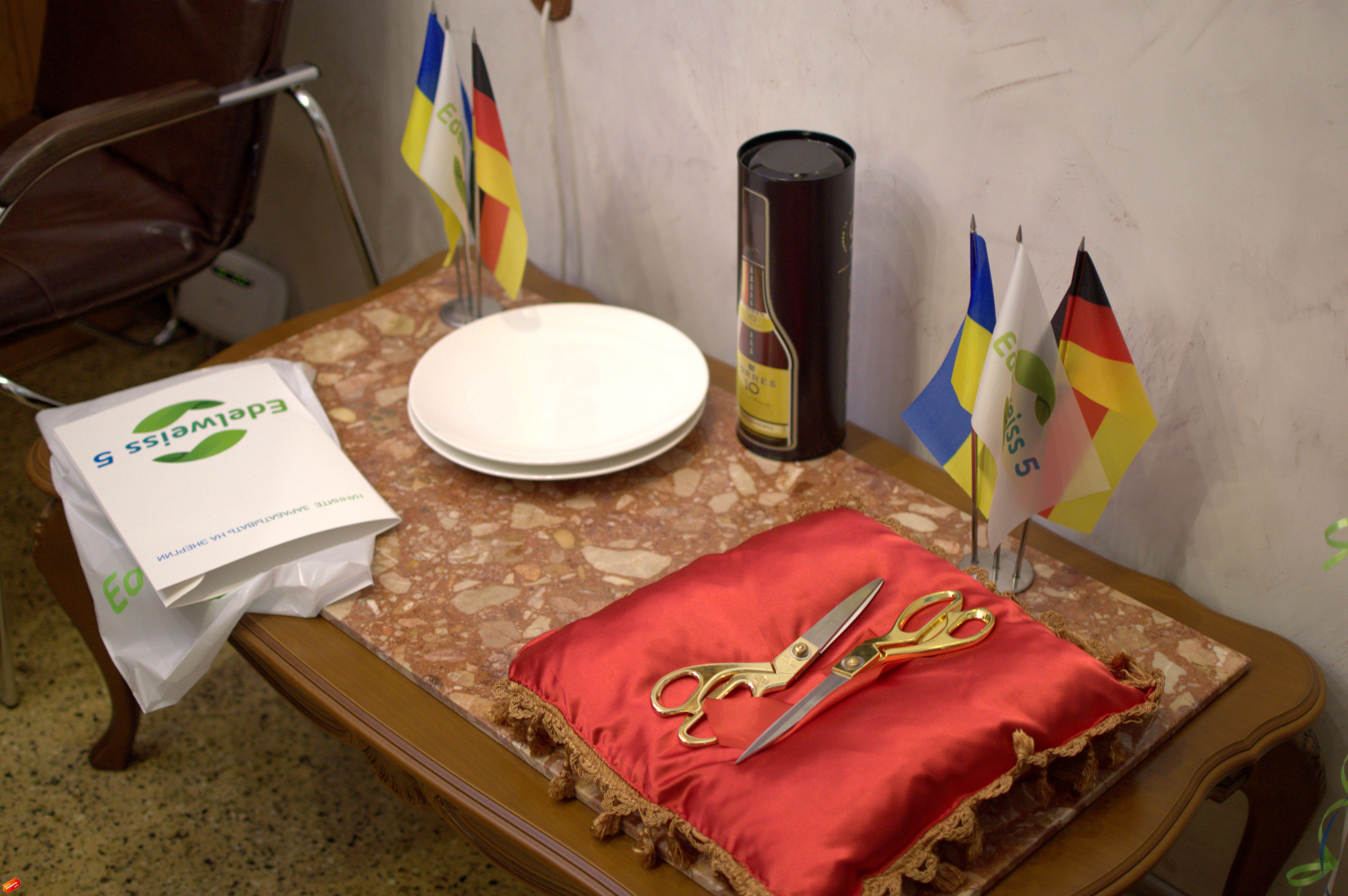 открытие офиса Edelweiss 5