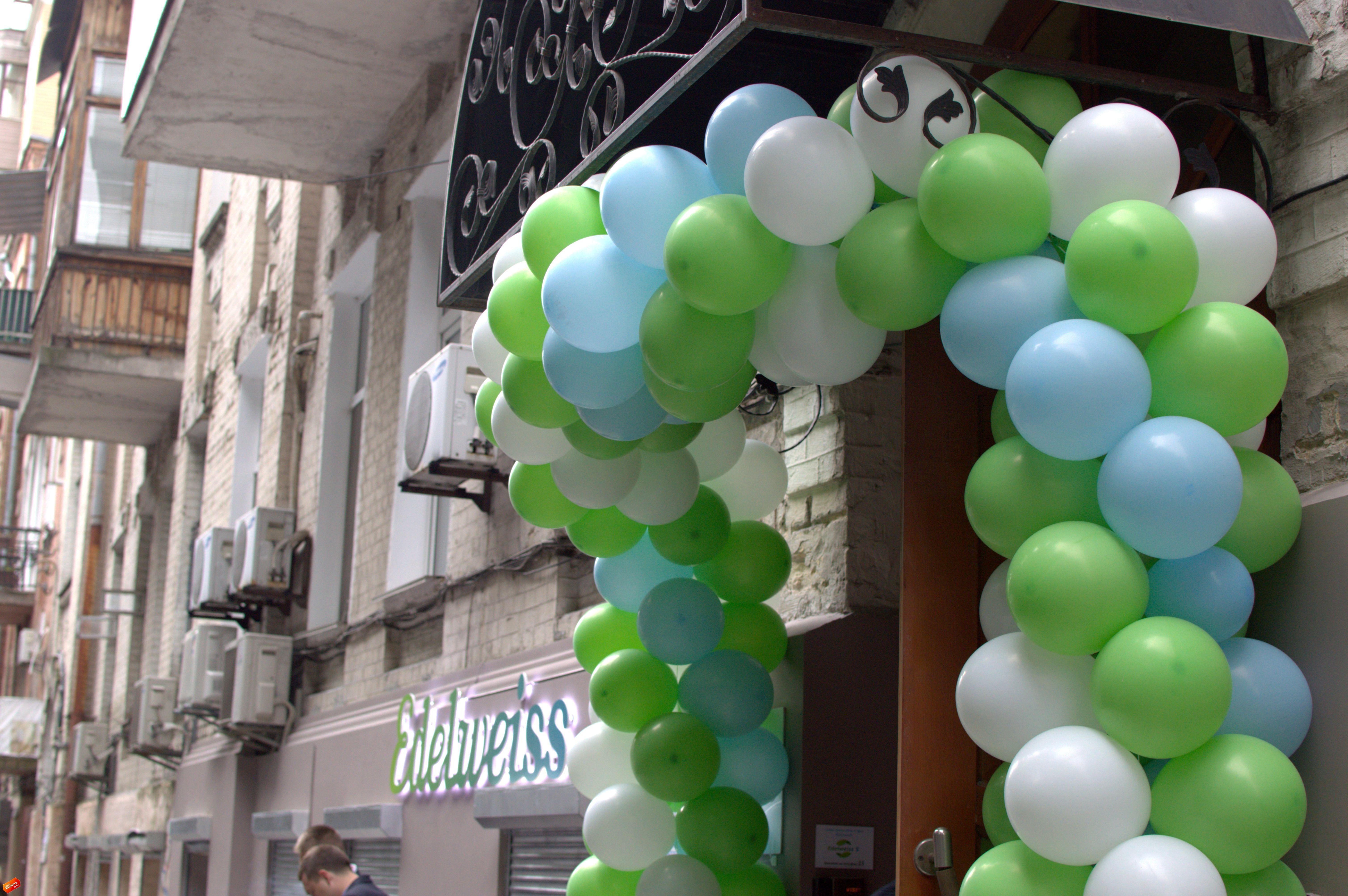 edelweiss 5 офис Киев