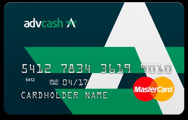 advanced cash карта