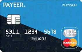 payeer карта