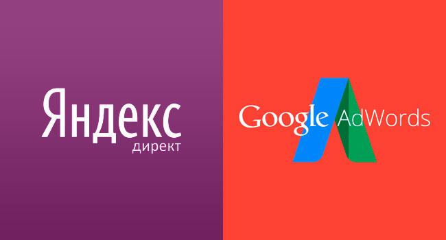 Где рекламировать хайп? В ЯндексДирект и Адвордс!